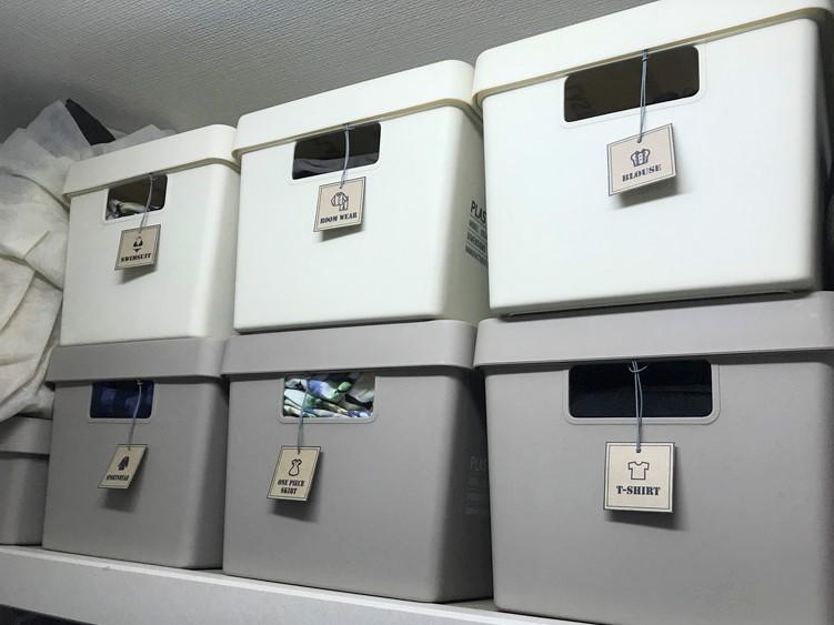 オシャレ収納ボックス