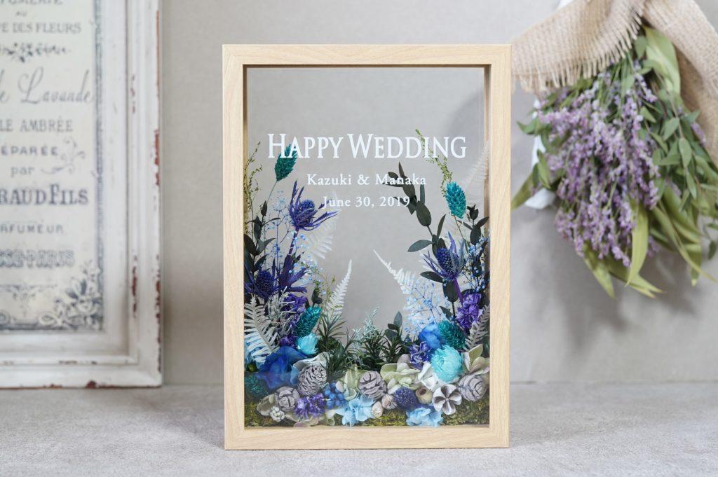 結婚祝いのフラワーフレーム